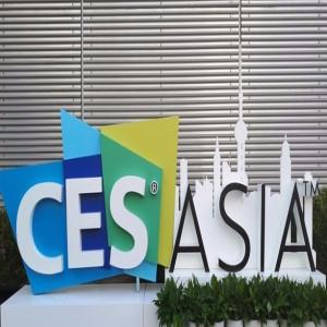 最前线   CES Asia将于6月开幕,C位给了5G