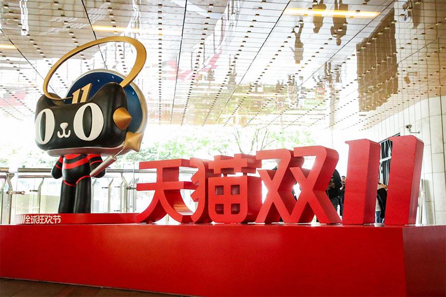 100万款新品首发,天猫双11成为品牌发布新品最大舞台