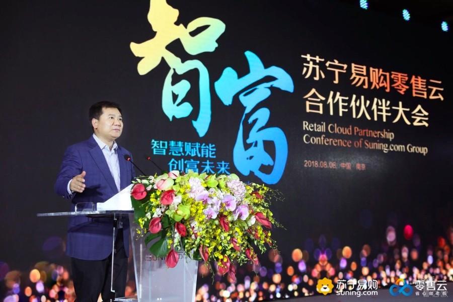 苏宁占领县镇市场,3年内开12000家零售云门店