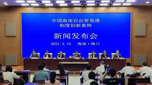 海南自由贸易港制度创新案例已达116项  全面深化改革