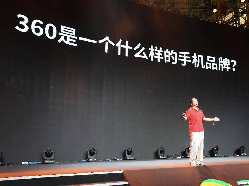 360手机这一年:销量不见增长,周鸿祎耐心还剩多少?