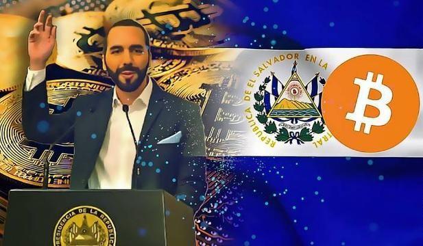 萨尔瓦多政府或于今晚批准比特币法案 成全球首个承认比特币为合法货币的国家2.jpg