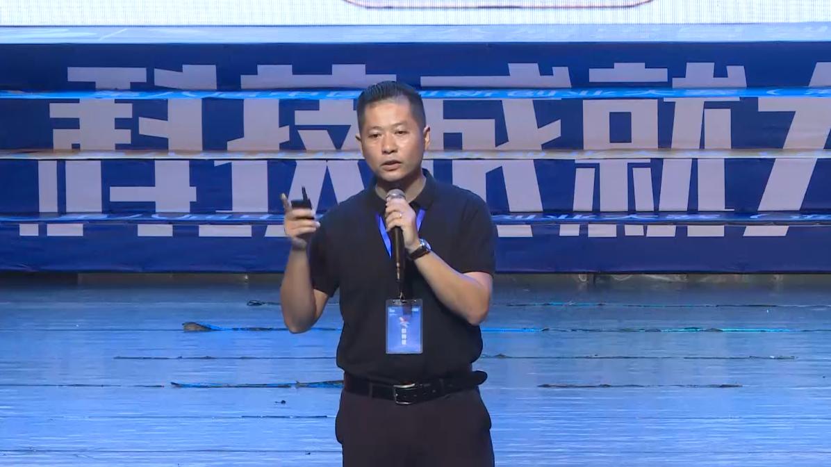 科创杯决赛|海南众商联网络科技有限公司