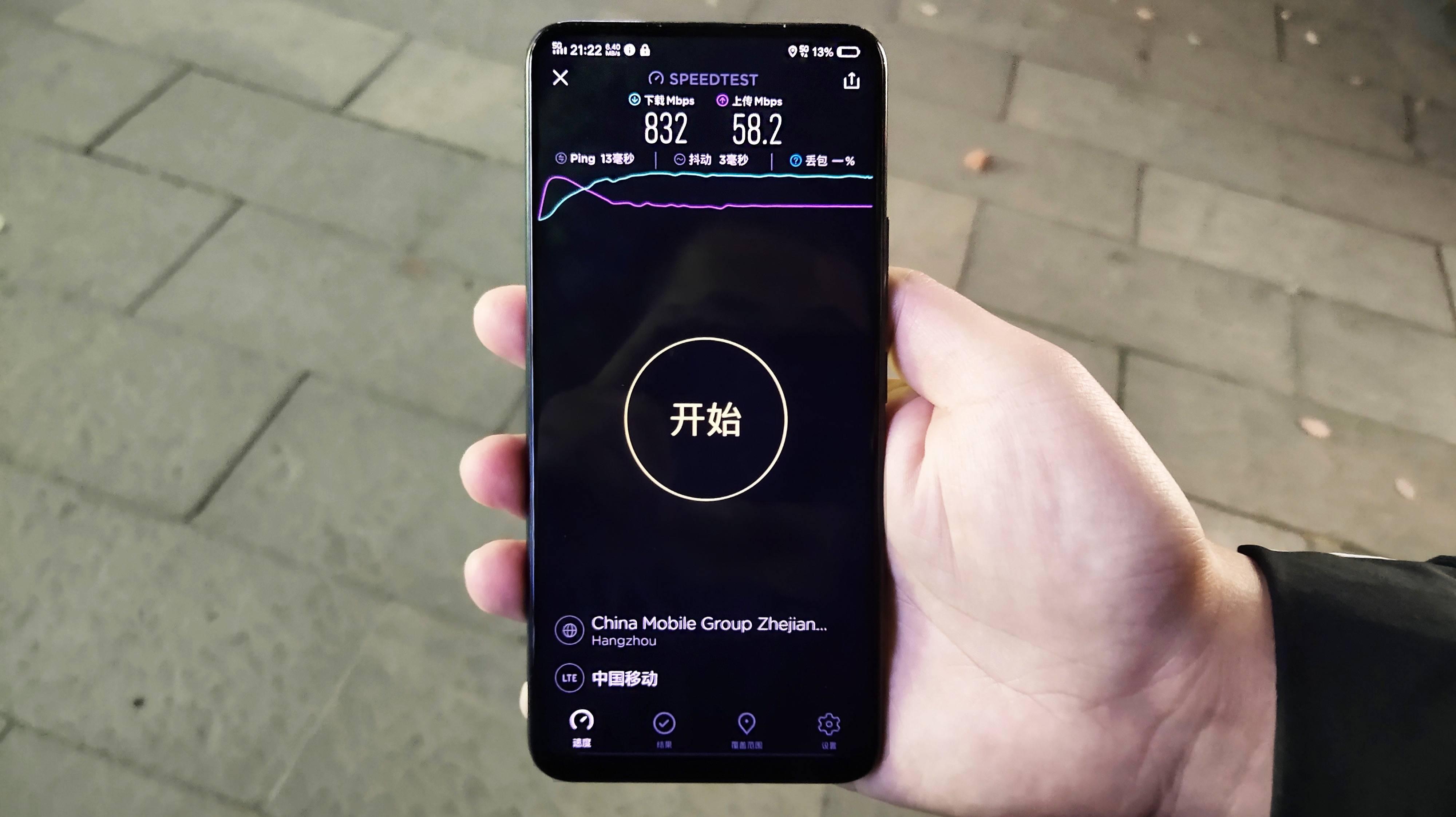 我体验了下 5G 手机,问了问 5G 距离普通人究竟还多远