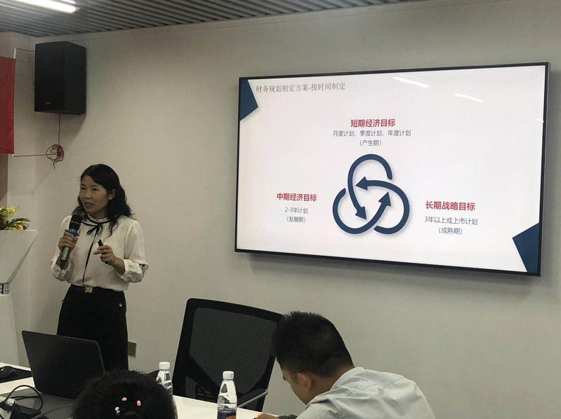 龙华区中小企业扶持计划第十二期活动在滨海国际金融中心举办