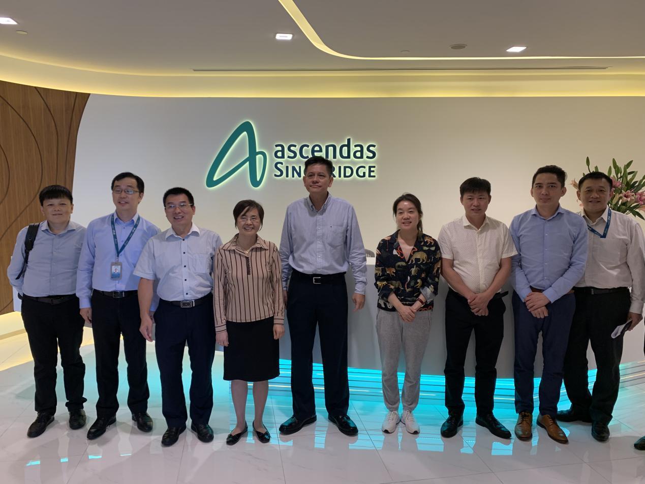 海南招商考察团与星桥腾飞集团讨论海外招商事宜
