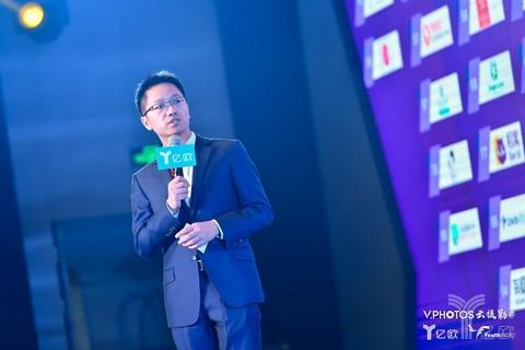 亿欧创始人黄渊普:马云说新零售是线上线下皆大欢喜,我不相信