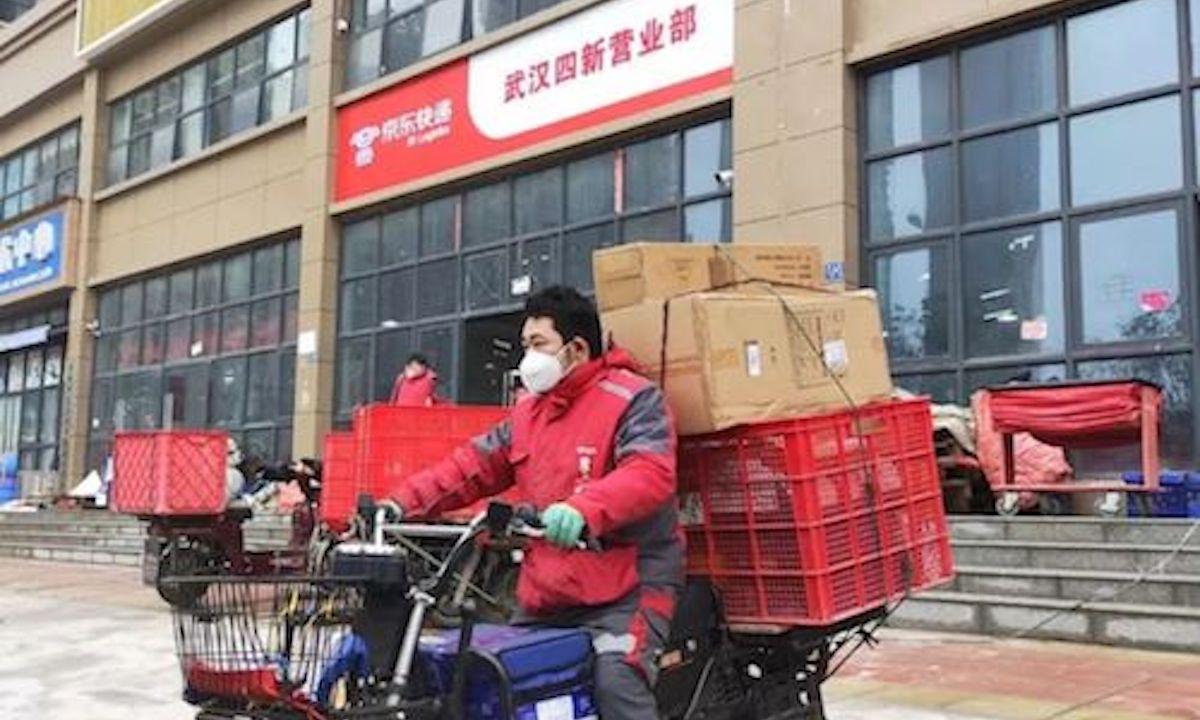 京东向武汉捐赠100万只医用口罩及6万件医疗物资,首批物资正在配送中