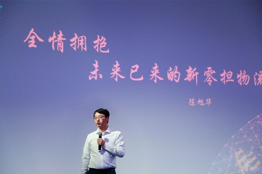卡行天下总裁陈旭华:新零担物流时代已来
