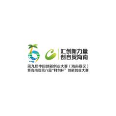 第九届中国科创杯大赛