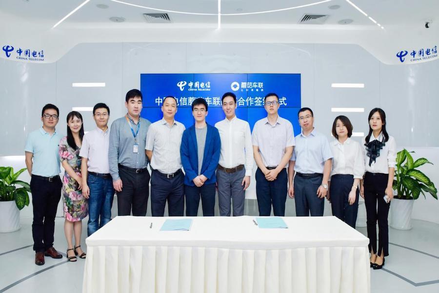中国电信与蘑菇车联达成战略合作,共建5G智慧交通
