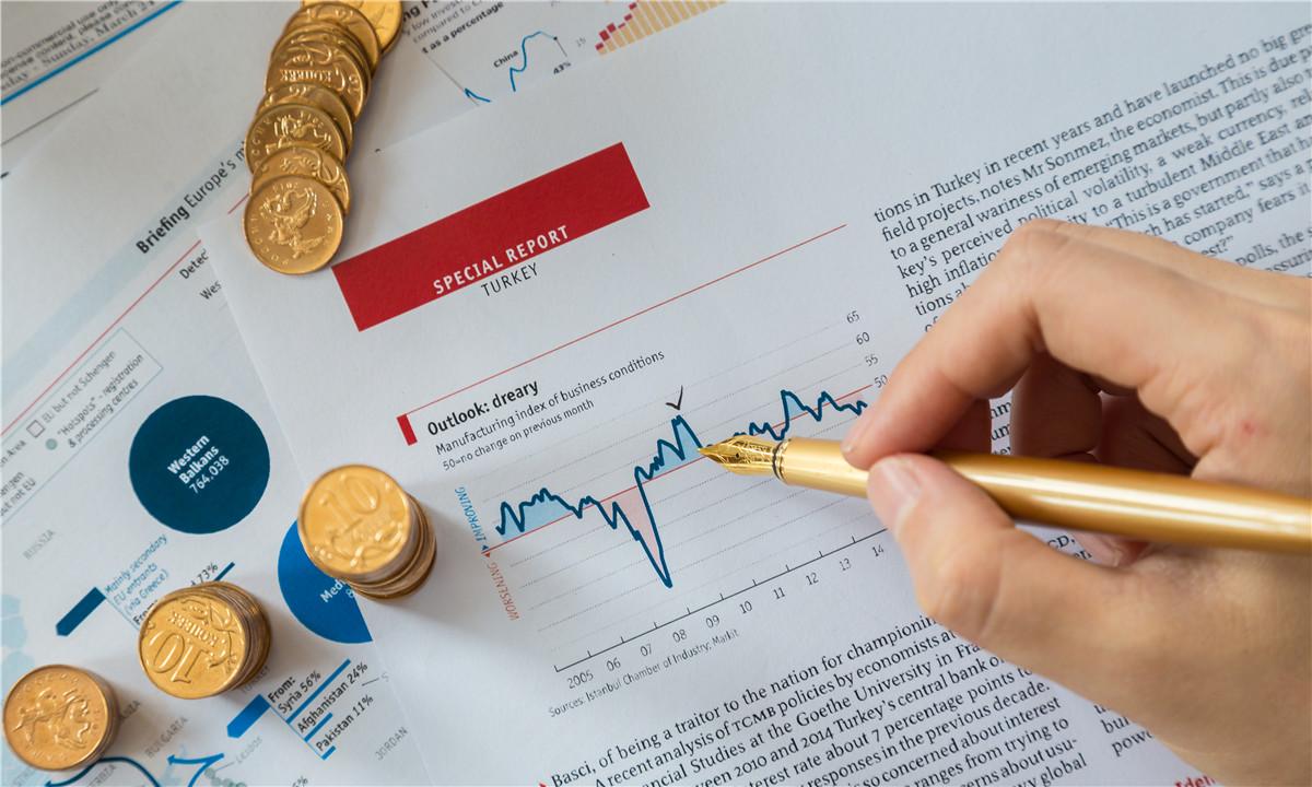 四部门印发《关于办理非法放贷刑事案件若干问题的意见》