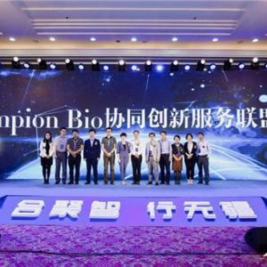 用连接力构建产业新生态——昌发展首届产业生态伙伴大会成功举办