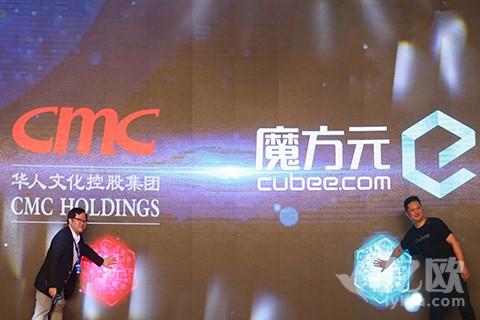 魔方元获华人文化B轮融资,要用数据连接体育产业
