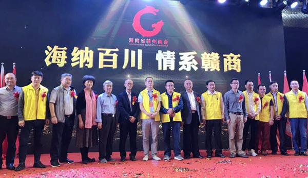 海南省赣州商会成立  陈善铭当选首届执行会长