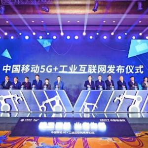 5G+工业互联网,谁是主角,谁是配角?