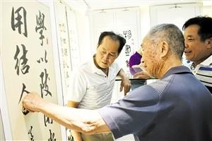 """十大文化活动打造""""悦""""读海口"""
