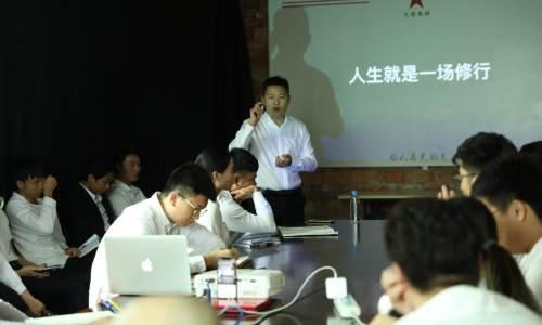 增强企业文化竞争力,凝聚公司员工奋斗力—天道创服集团召开企业文化培训会