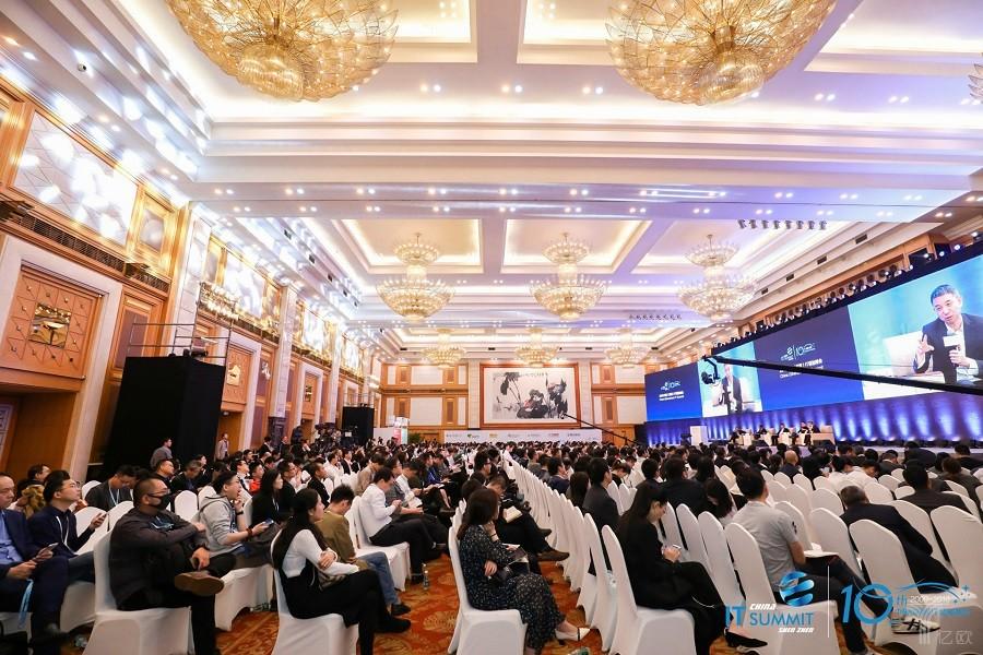 "IT领袖峰会丨高端对话之""数字中国与未来世界""(上)"