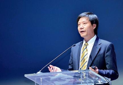 【早报】小米或将今日在台湾发布4G版红米
