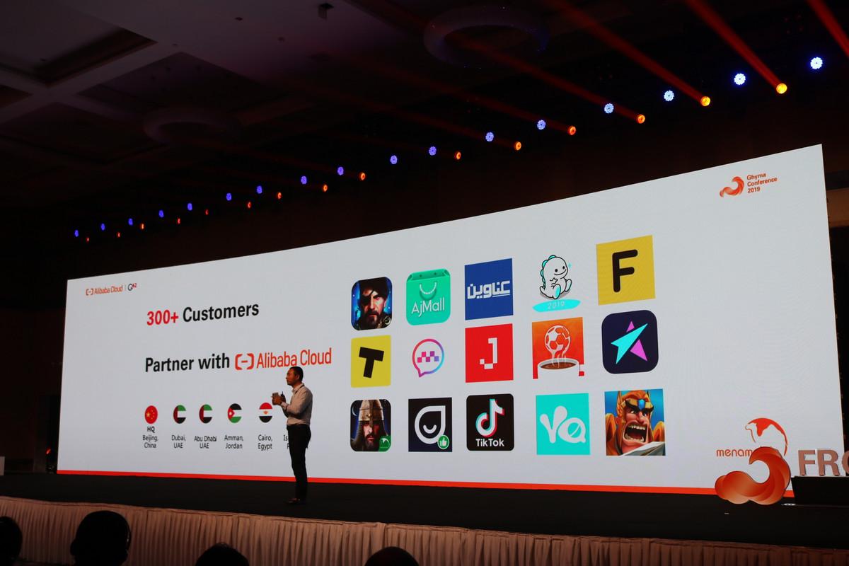 36氪首发 | 中东移动互联网整合营销企业 MENA Mobile 获千万美金B轮融资