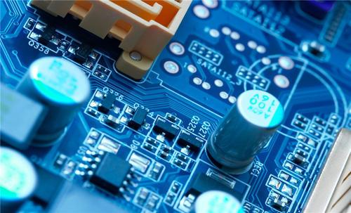 工信部印发电子元器件发展计划 推动关键共性技术攻关和产业化