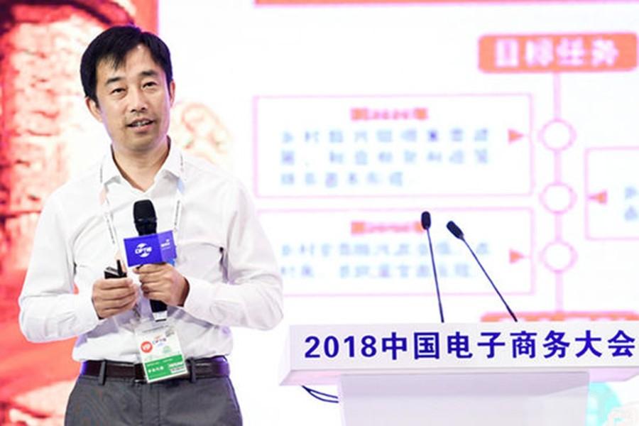 李鸣涛:乡村振兴战略下的农村电商新机遇