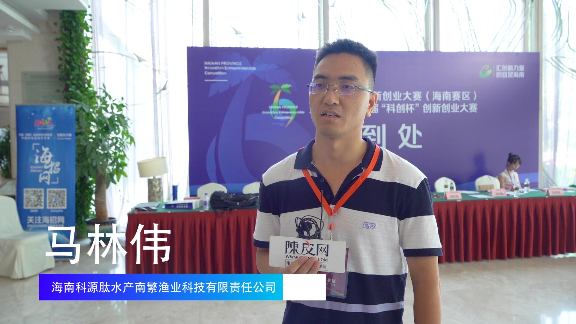 选手专访|马林伟:为国家的绿水青山做出贡献