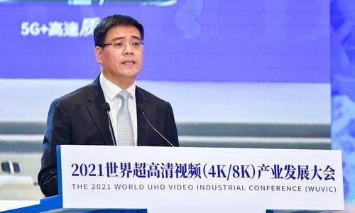 超高清视频应用拨云见日  产业规模将超3万亿