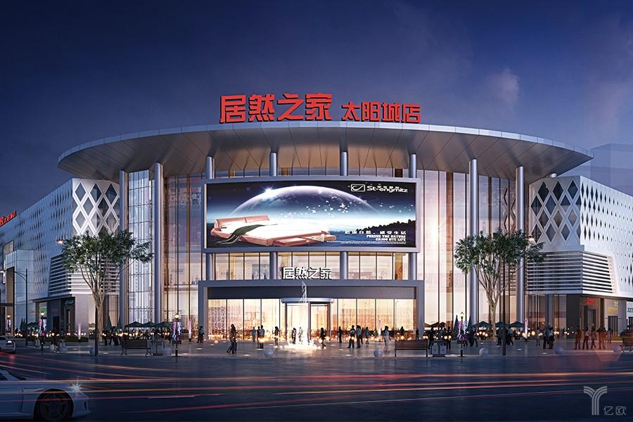 敲定!武汉中商持有居然新零售100%股权,汪林朋成为上市公司控股股东