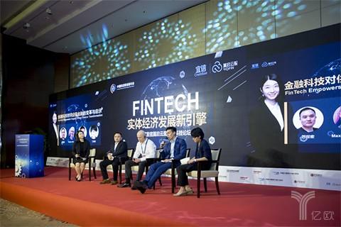 论道Fintech:实体经济发展新引擎