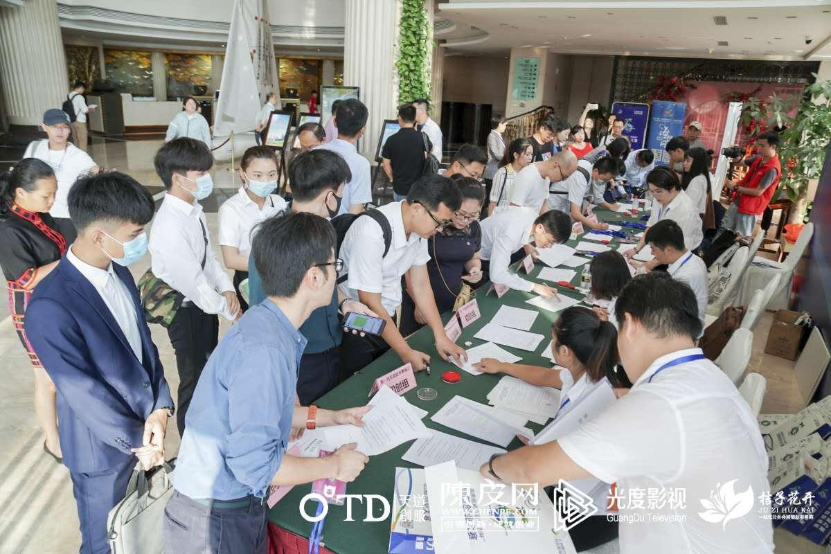"""海南省第六届""""科创杯""""创新创业大赛复赛完成比赛   28个项目晋级决赛"""