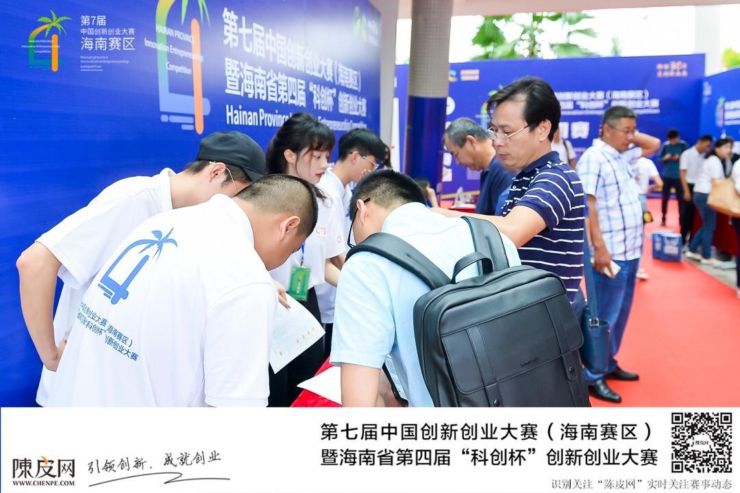 海南省第四届科创杯选手签到