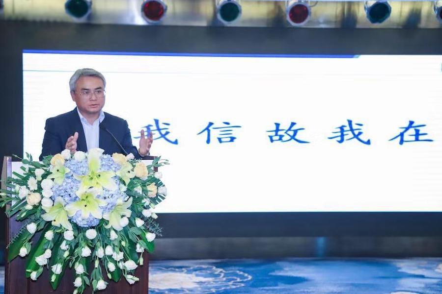 光大控股首席投资官潘颖辞职,或将出任中集资本首席投资官