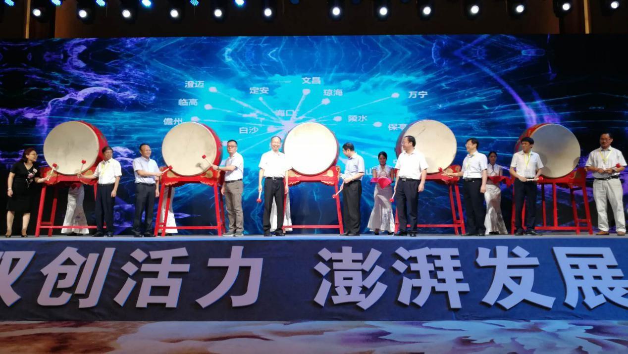海南省2019年全国大众创业万众创新活动周举行开幕式