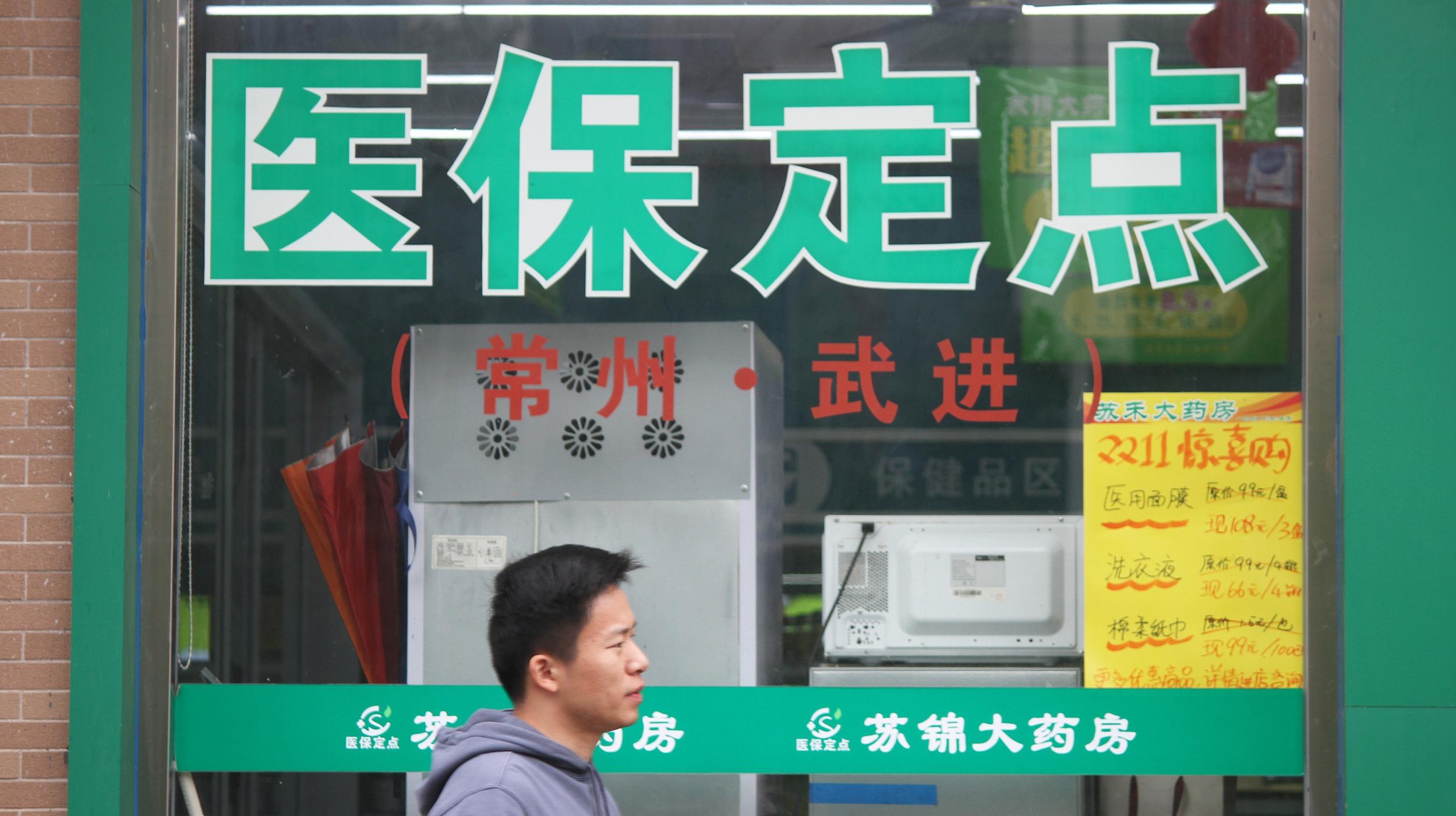 """低保费、花样多的""""普惠医疗险"""",争议与市场共存"""