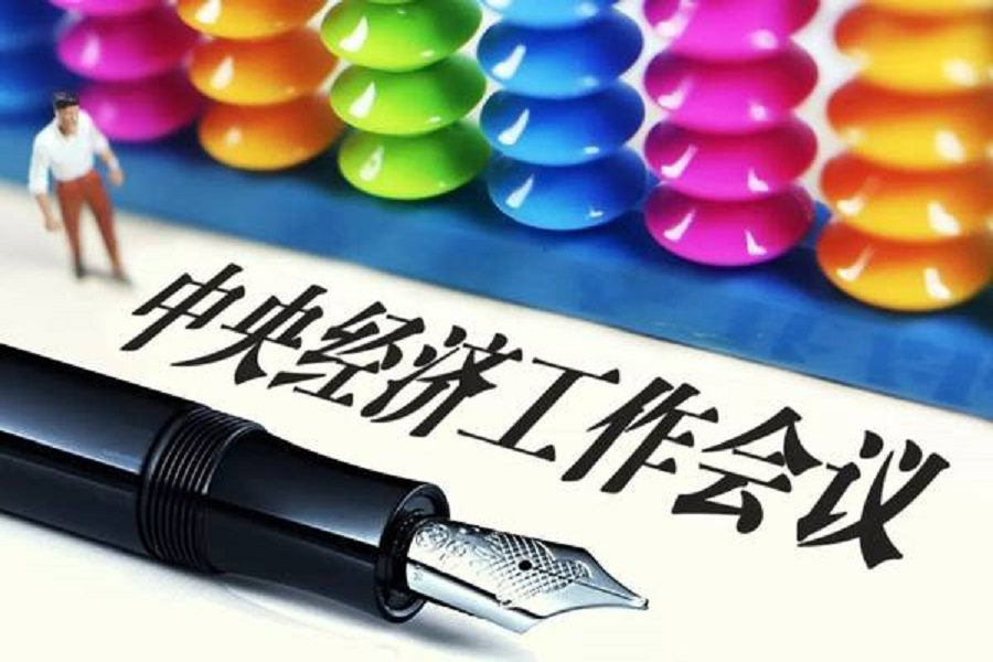 商务部部长钟山:促消费 稳外贸 稳外资 落实深化合作