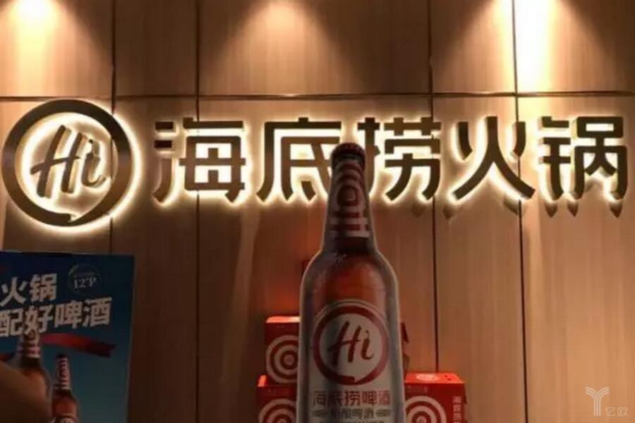 """探访丨海底捞劲松店恢复营业,但""""食品安全事件""""余震仍在"""