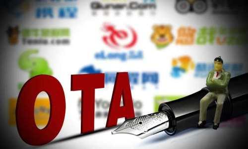 抖音滴滴内测OTA平台