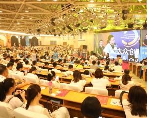 """海南省第四届""""科创杯""""创新创业大赛总决赛开战,  直播观看人数破800万"""