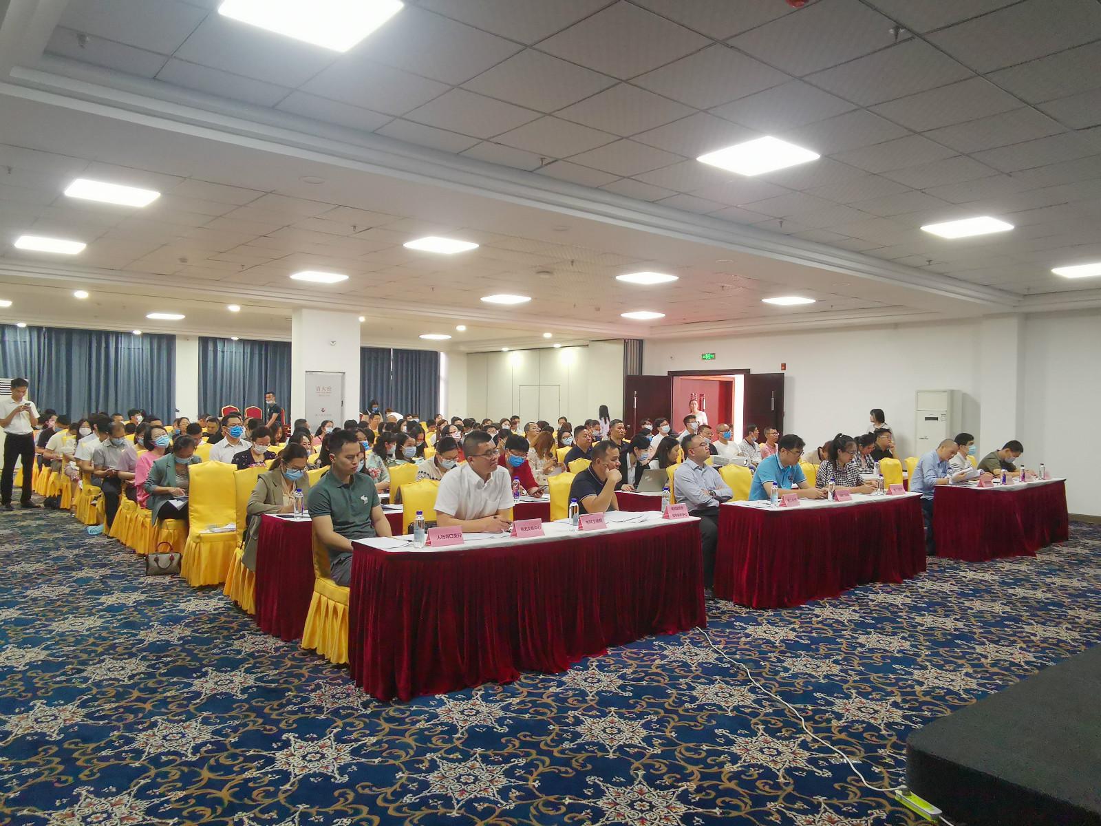 海南省2021第一季度中小企业政策宣贯会系列活动举办