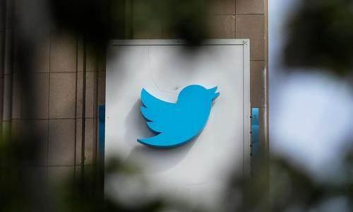 俄通信监管机构:不会完全禁止推特在俄罗斯活动