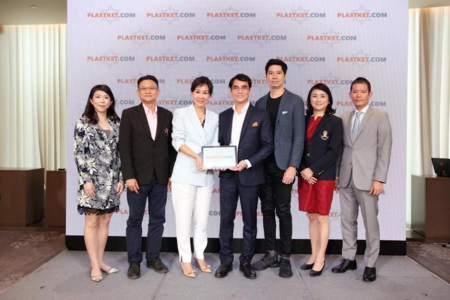 快塑网东南亚合资平台正式上线,开启产业互联网出海浪潮