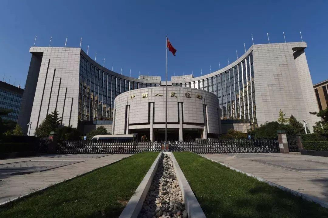央行启动金融数据综合应用试点  培育数据要素市场