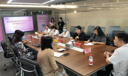 走进协会 2021海南自贸港女性创新创业大赛旅游民宿协会专场宣讲会成功举办