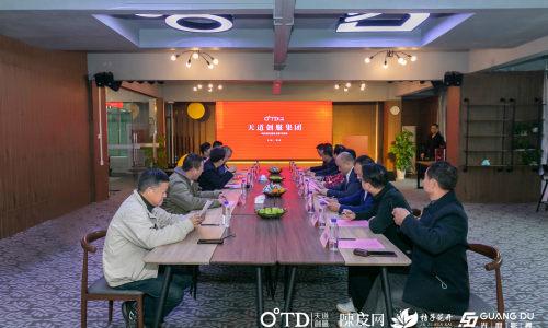 会昌县委常委、组织部长刘春香一行实地考察天道创服集团