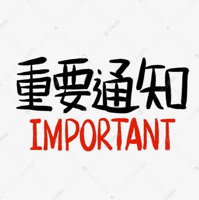 """海南省第五届""""科创杯""""创新创业大赛报名加速中,注册截止时间,仅剩一天"""