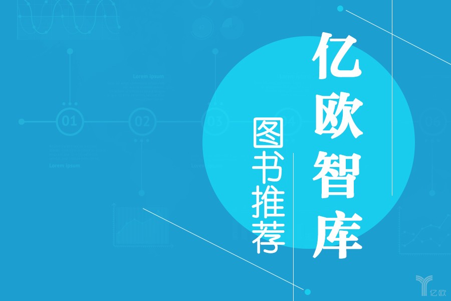 农业发展的四个阶段,中国正处于农业2.0向农业3.0的过渡阶段
