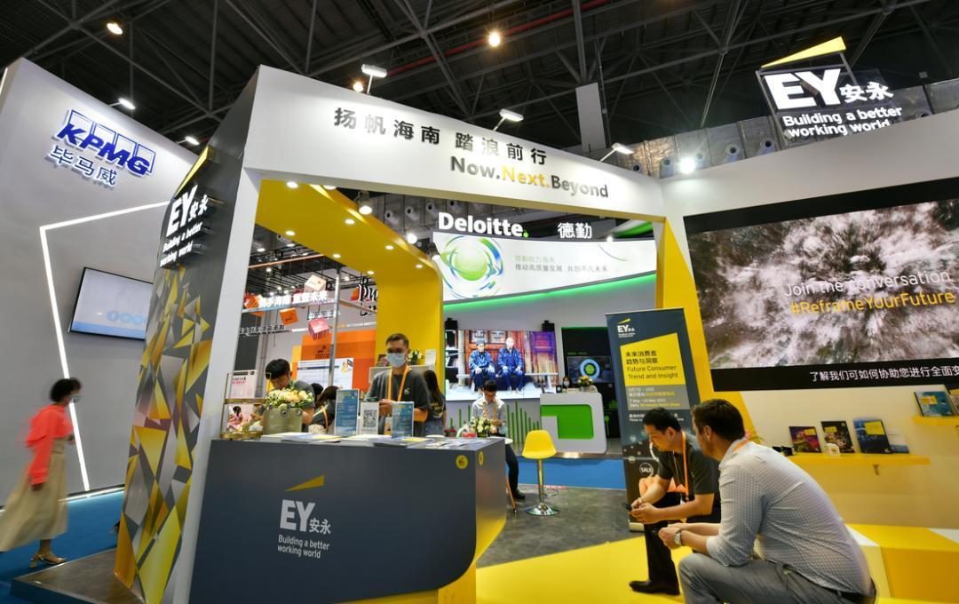 首届中国国际消费品博览会:让世界重新连接起来
