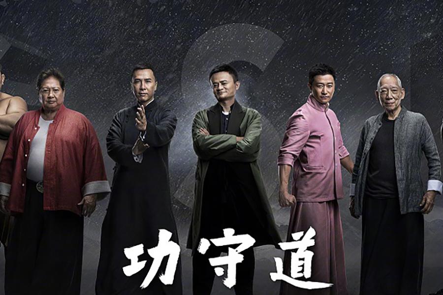 一周回顾丨马云要演电影了,乐视多名高管离职(10.22-10.28)